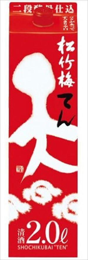 送料無料 信憑 北海道 沖縄 離島は1250円頂戴します 天 ●日本正規品● 2000ml×6本 松竹梅