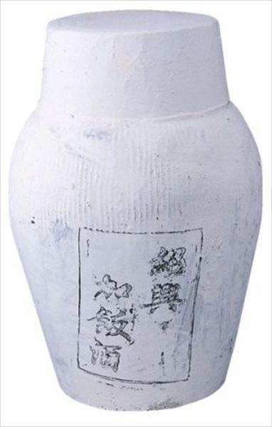 紹興加飯酒 3年 甕 9000ml 永昌源