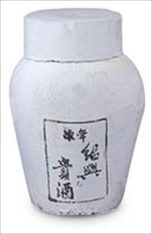 陳年紹興貴酒 カメ 24000ml 永昌源