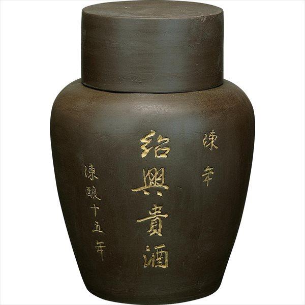 陳年紹興貴酒 15年 壺 3000ml 紹興酒 永昌源