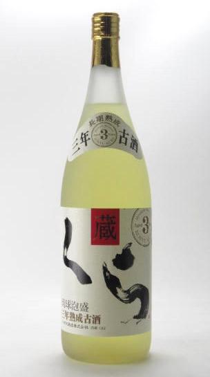 古酒 くら(蔵) 25度 1800ml 1.8L【泡盛】【02P03Dec16】