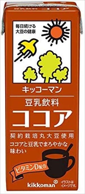 最安値 送料無料 北海道 沖縄 離島は1250円頂戴します ココア 200ml×18本 豆乳飲料 キッコーマン 安値