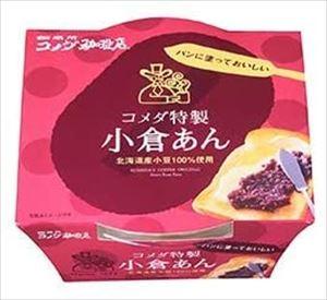 送料無料 北海道 沖縄 離島は1250円頂戴します コメダ特製 北海道産小豆100%使用×6個 300g 小倉あん 定番から日本未入荷 スーパーセール