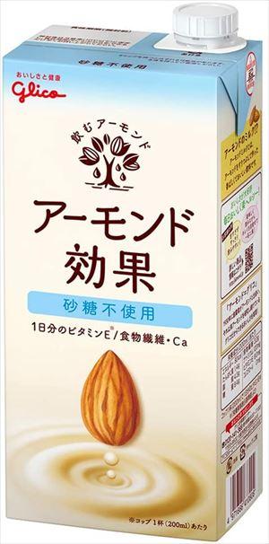 送料無料 北海道 沖縄 離島は1250円頂戴します 1000ml×6本 グリコ 砂糖不使用 アーモンド効果 お得なキャンペーンを実施中 驚きの値段で