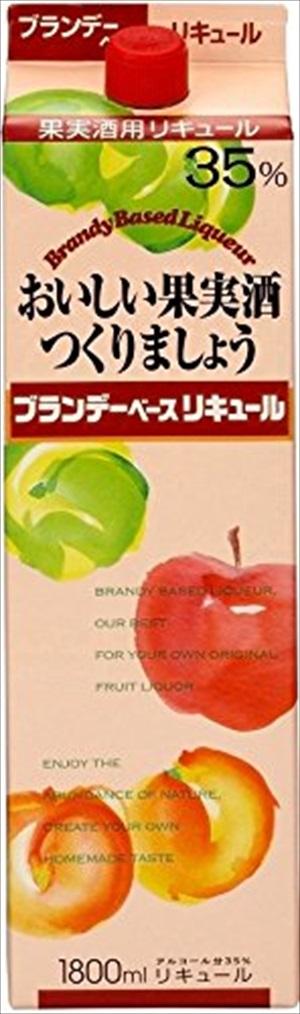 12本まで一個口の送料でお届け 毎週更新 おいしい果実酒つくりましょうブランデーベース 合同酒精 1800ml 再再販