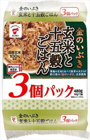 送料無料 北海道 沖縄 離島は1250円頂戴します 全品送料無料 たいまつ食品 マート ×8袋入 金のいぶき 3個パック 玄米と十五穀ごはん 160g×3個