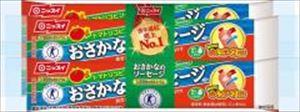 送料無料 全商品オープニング価格 セール 北海道 沖縄 離島は1250円頂戴します 日本水産 70g×4本 x30個 おさかなのソーセージ