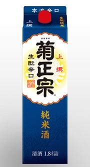 上撰 菊正宗 生もと きもと 辛口 02P03Dec16 1.8Lパック 安い 純米酒 1800ml 正規逆輸入品