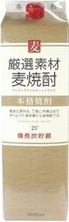 厳選素材 麦焼酎 25度 パック 1800ml 1.8L【いそのさわ】【02P03Dec16】