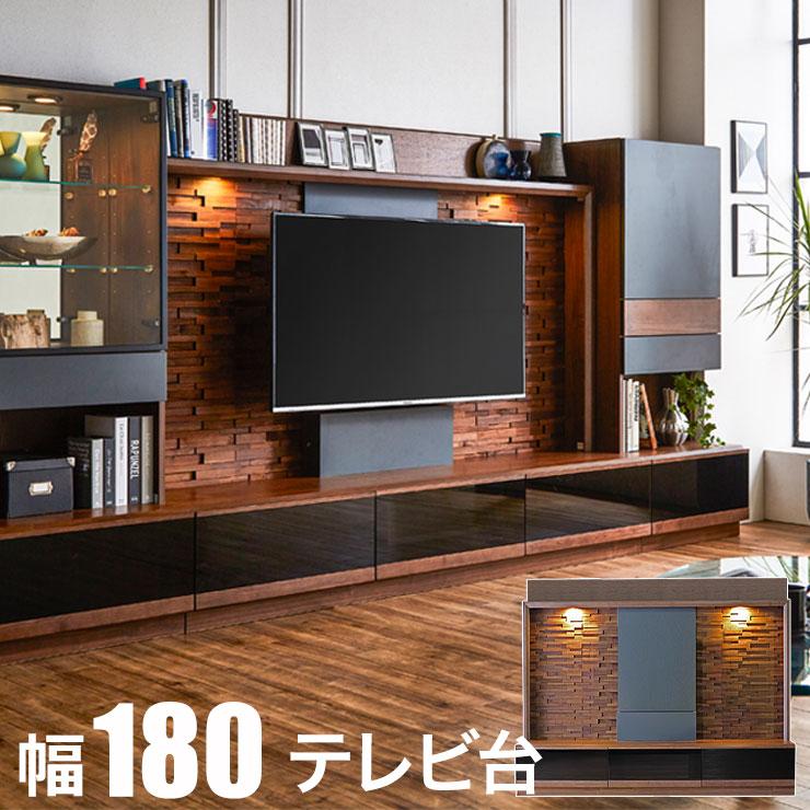 【完成品 日本製 送料無料】 高級 壁面収納 テレビ台 グランド 幅180 奥行49 高さ160 テレビボード ブラウン アッシュ