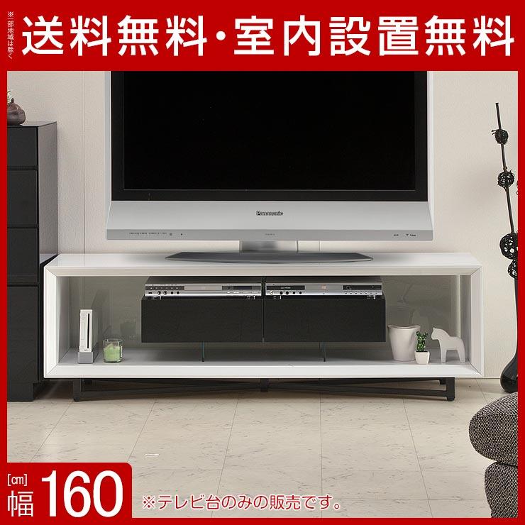 【送料無料/設置無料】 輸入品 トリッキーなデザインのTVボード ファントム ホワイト鏡面×ブラック 幅160cm テレビボード リビングボード TV台 AVボード TVボード AVラック 鏡面 白 ホワイト テレビ台 ローボード
