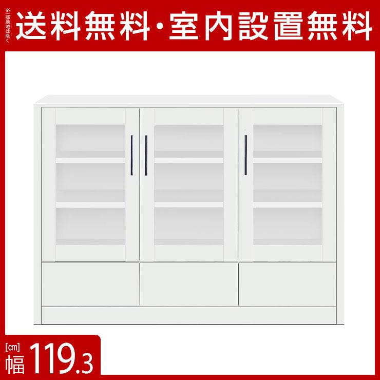 【送料無料/設置無料】 完成品 日本製 サイドボード トーイ 幅119.3cm ホワイト 収納 リビング 台 フリーボード 飾り棚 食器 リビングボード サイドボード キャビネット