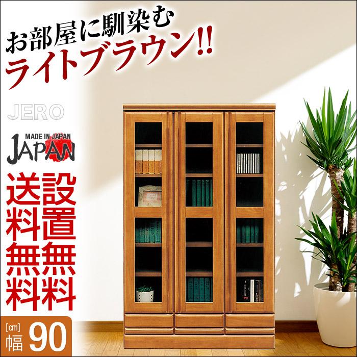 【送料無料/設置無料】 日本製 90M書棚 ジェームス ブラウン 幅90cm 完成品 書棚 本棚 ラック ブックラック シェルフ マンガ棚