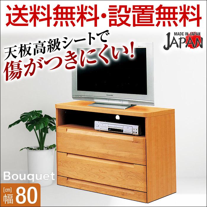 【送料無料/設置無料】 日本製 幅80cm テレビ台 ブーケ ナチュラル テレビ台 ハイタイプ 完成品 北欧 幅80 テレビボード テレビラック