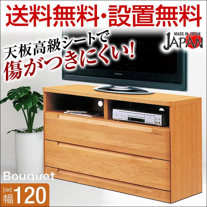【送料無料/設置無料】 日本製 幅120cm テレビ台 ブーケ ナチュラル テレビ台 ハイタイプ 完成品 北欧 幅120 テレビボード テレビラック