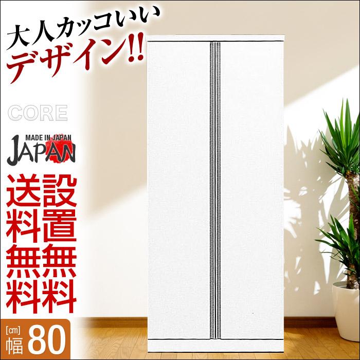 【送料無料/設置無料】 日本製 コア 幅80cm ワードローブ ホワイト 完成品 洋服タンス 服吊 幅80cm 洋服たんす タワーチェスト たんす