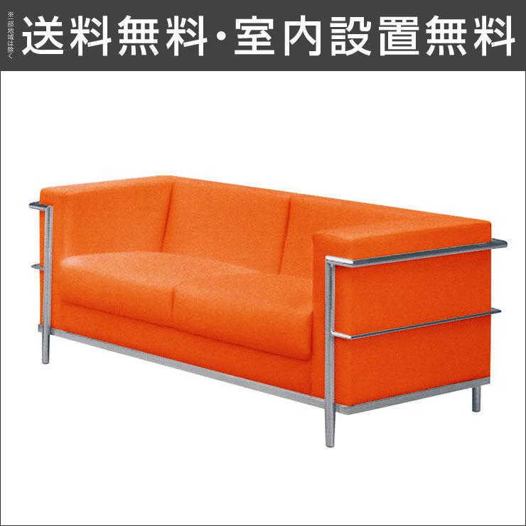 【送料無料/設置無料】 シンプルでモダンなソファ クールII(2P)オレンジ 完成品 ソファ ソファー 2人 二人掛 2P スチールフレーム SPU レザー ウレタンフォーム