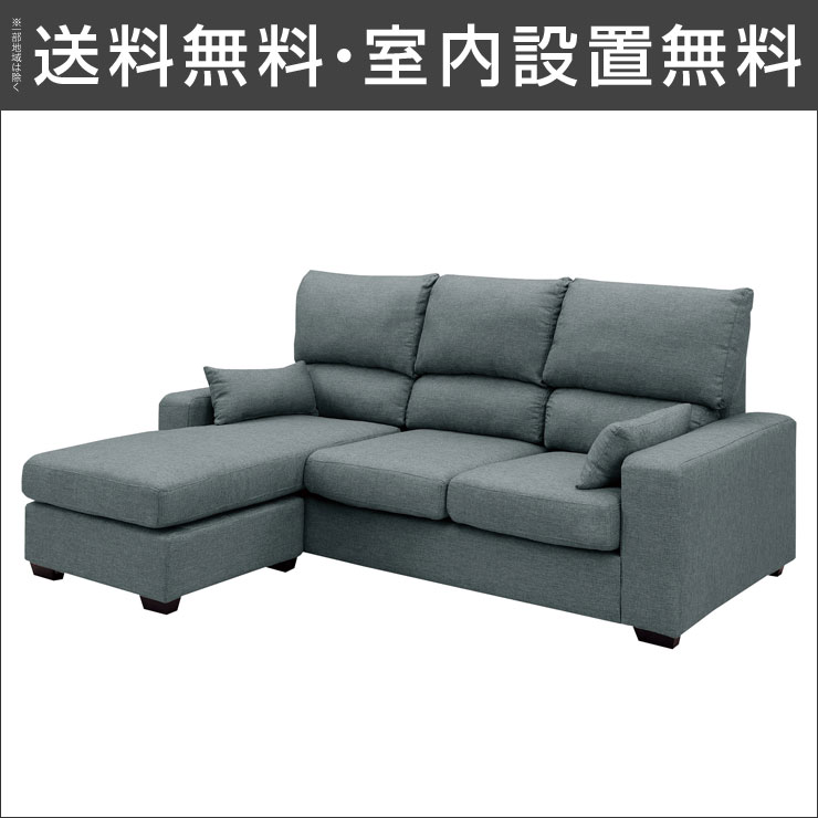 【送料無料/設置無料】 完成品 輸入品 背もたれハイバック シンプルなデザインの布製カウチソファ テイラー グレー三人掛 3P sofa チェア 椅子 ファブリック 布 組み換え