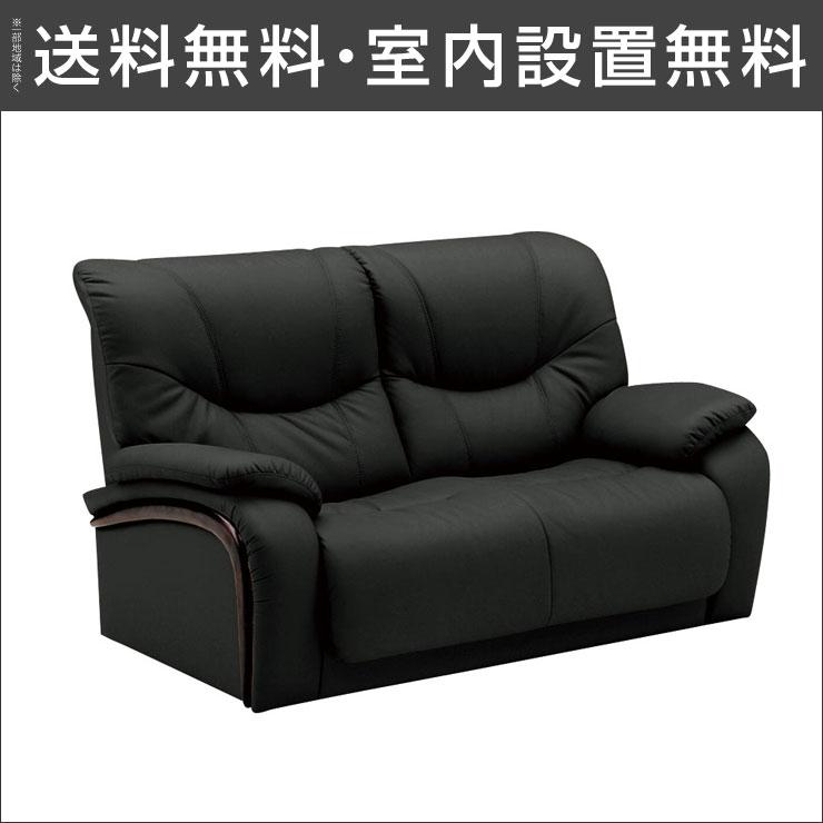 【送料無料/設置無料】 完成品 輸入品 落ち着いた雰囲気のハイバックソファ ヒルズII(2P)ブラック2人 二人掛 2P sofa レザー リビング 応接室 ウレタンフォーム