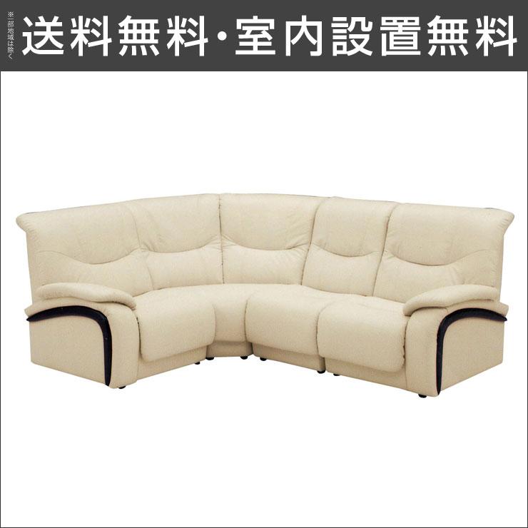 【送料無料/設置無料】 完成品 輸入品 落ち着いた雰囲気のハイバックソファ ヒルズII(コーナー4点)ベージュ高級感 ソフトな肌触り ソファ ソファーコーナー sofa