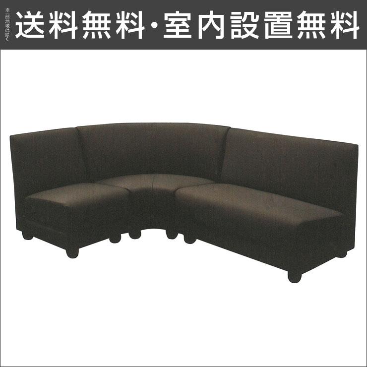 【送料無料/設置無料】 完成品 輸入品 リビングにも応接室にもシンプルで使いやすいコーナーソファ システムA (4P) ブラック4人 四人 4P sofa チェア レザー 応接