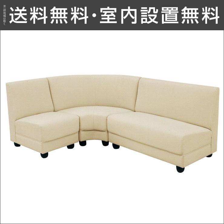 【送料無料/設置無料】 完成品 輸入品 リビングにも応接室にもシンプルで使いやすいコーナーソファ システムA (4P) アイボリー四人 4P sofa チェア レザー 応接 リビング