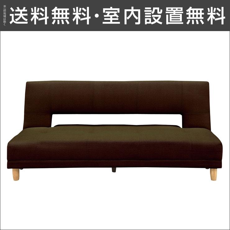【送料無料/設置無料】 完成品 輸入品 シンプルで無駄のないデザインの布製ソファベッド ライブラII(3P)チョコsofa チェア ファブリック ソファベッド ベッド 1人暮らし