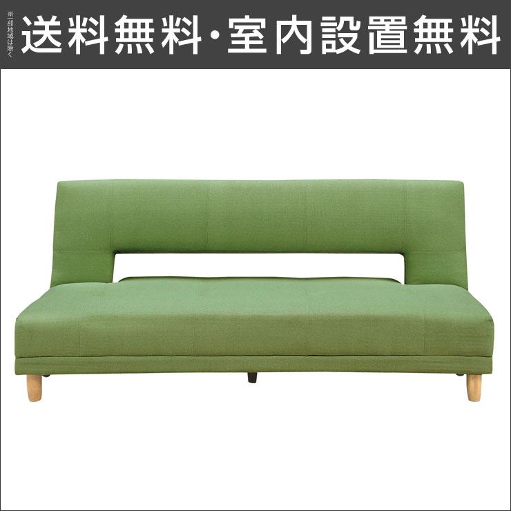 【送料無料/設置無料】 完成品 輸入品 シンプルで無駄のないデザインの布製ソファベッド ライブラII(3P)リーフグリーンチェア ファブリック ソファベッド ベッド