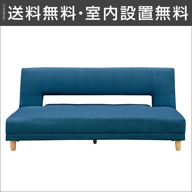 【送料無料/設置無料】 完成品 輸入品 シンプルで無駄のないデザインの布製ソファベッド ライブラII(3P)ターコイズソファベッド ベッド 1人暮らし アパート向き