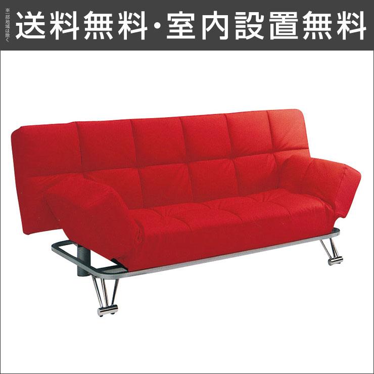 【送料無料/設置無料】 完成品 輸入品 リクライニングソファベッド マックス(3P)レッドソファ ソファー sofa チェア レザー ソファベッド ベッド 1人暮らし