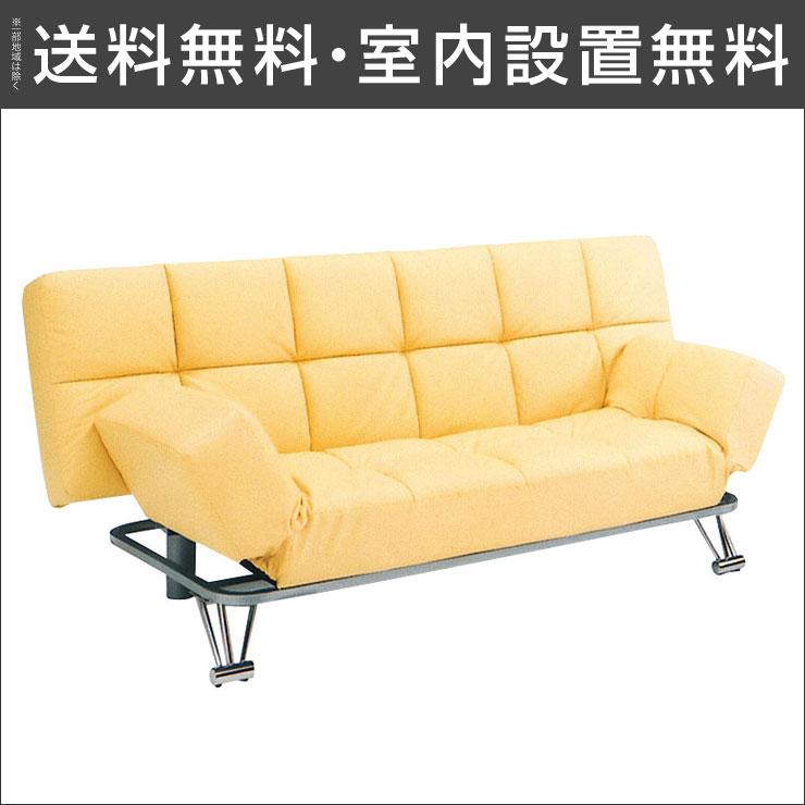【送料無料/設置無料】 完成品 輸入品 リクライニングソファベッド マックス(3P)イエローソファー sofa チェア レザー ソファベッド ベッド 1人暮らし アパート向き