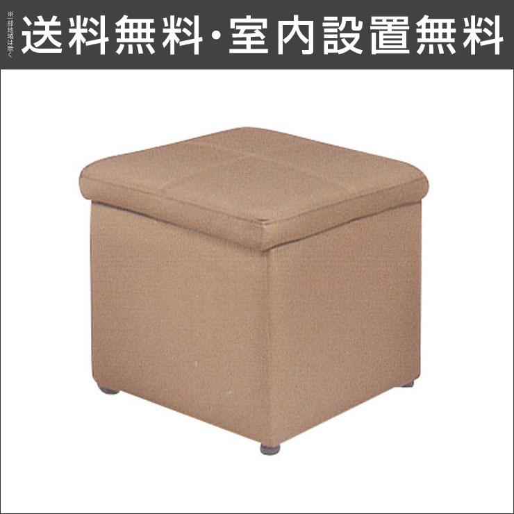 【送料無料/設置無料】 完成品 輸入品 収納スペース付き シンプルでおしゃれなスツール ボックス(1P)カフェ1P スツール 足置き オットマンチェア レザー 収納 シンプル 整理 おしゃれ オシャレ