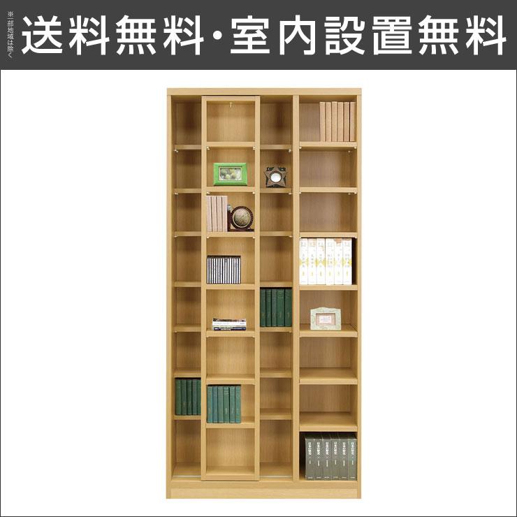 【送料無料/設置無料】 完成品 日本製 安心・安全の日本製 便利なスライド書棚 クロス(85スライド書棚)ライトブラウン本棚 書棚 キャビネット 収納 CD DVD