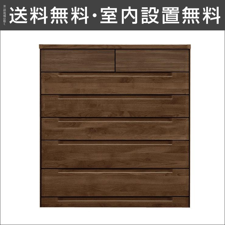 【送料無料/設置無料】 完成品 日本製 高級感のある色合いのハイチェスト インパクト(幅120 6段)ダークブラウンたんす 引き出し 衣類収納 洋服 国産