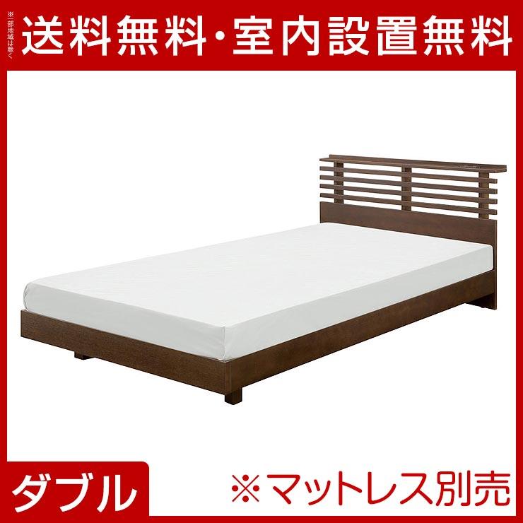 【送料無料/設置無料】 輸入品 ダブルベッドフレーム アイビー 幅142cm ブラウン フレームのみ ひとり 単身 木製 シンプル ブラウン 茶 ベッド 寝台 ベッドフレーム フレームのみ ダブルベッド ダブル 一人