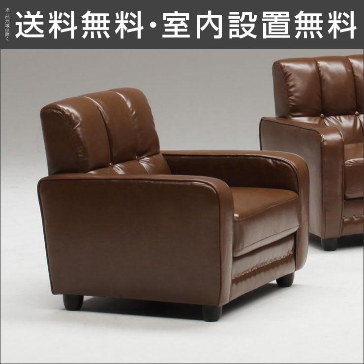 Installation free imports and redesigned retro modern design stylish sofa  retro (1 P) dark