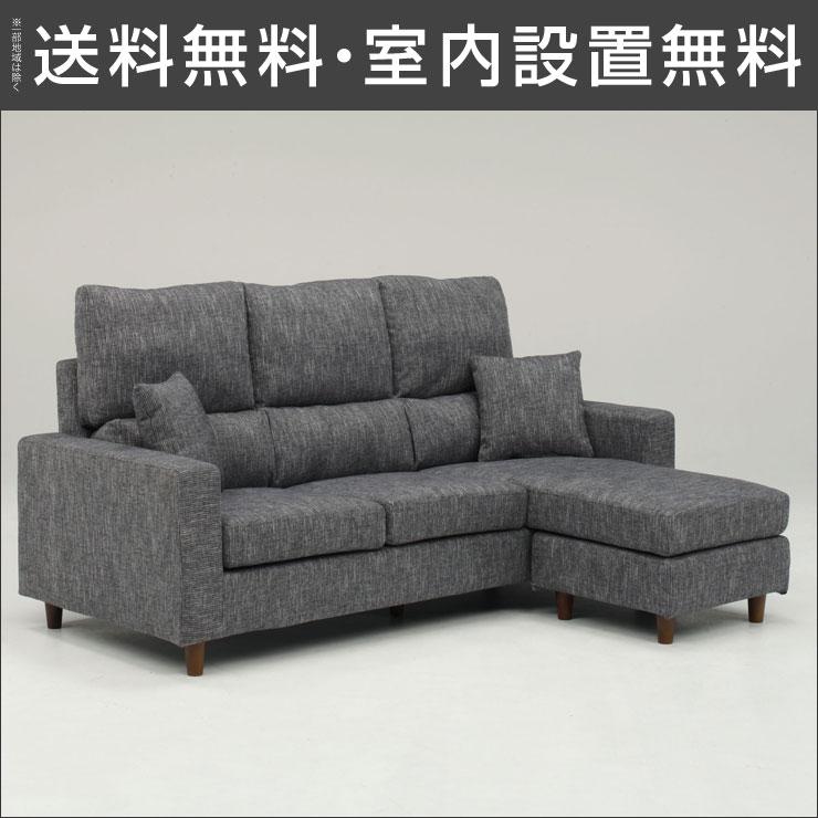 【送料無料/設置無料】 完成品 輸入品 3人掛+1人掛けに組み替えできる布製ソファ ボルドー(カウチソファ) ブラックソファー 椅子 長いす リビングソファ カウチソファ ファブリック