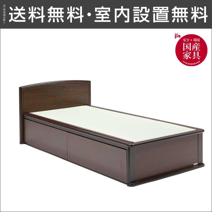 【365日返品保証/送料無料/設置無料】 日本製 森の恵みと職人の技が作り出した純国産畳ベッド ナンシー セミダブル フラットタイプ・引き出し無しい草 棚 すのこ スノコ シンプル ベッド