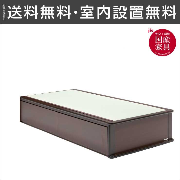 【365日返品保証/送料無料/設置無料】 日本製 森の恵みと職人の技が作り出した純国産畳ベッド ナンシー ダブル ロングタイプ ヘッドレスタイプ・引き出し無しい草 シンプル 引き出し