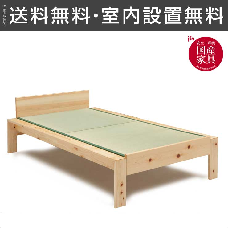 okawakagukoubou | Rakuten Global Market: Real faction tatami bed old ...