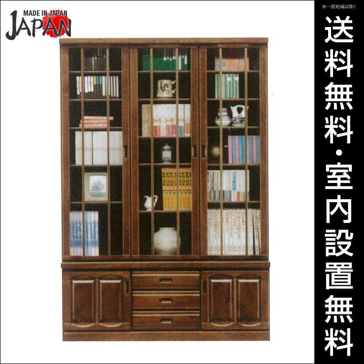 【送料無料/設置無料】 完成品 日本製 麓 書庫 幅135cm(開戸型)棚 オープンラック 国産 日本製 木製 サイドボード 食器棚 フリーボード