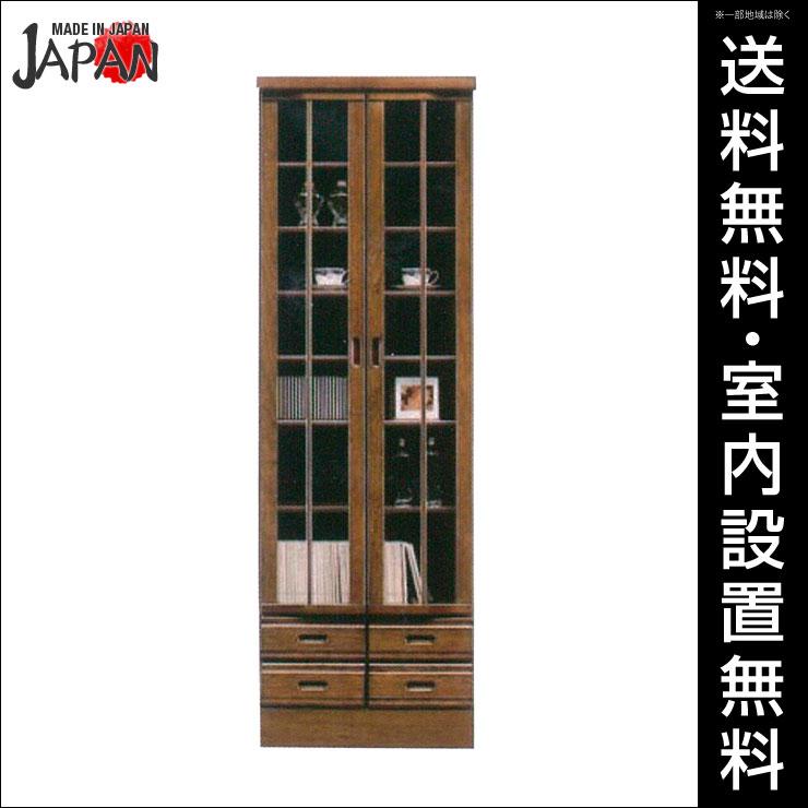 【送料無料/設置無料】 完成品 日本製 フレンド フリーボード 幅60cm木製 ミドルボード 食器棚 フリーボード ラック シェルフ 書庫 ブックシェルフ