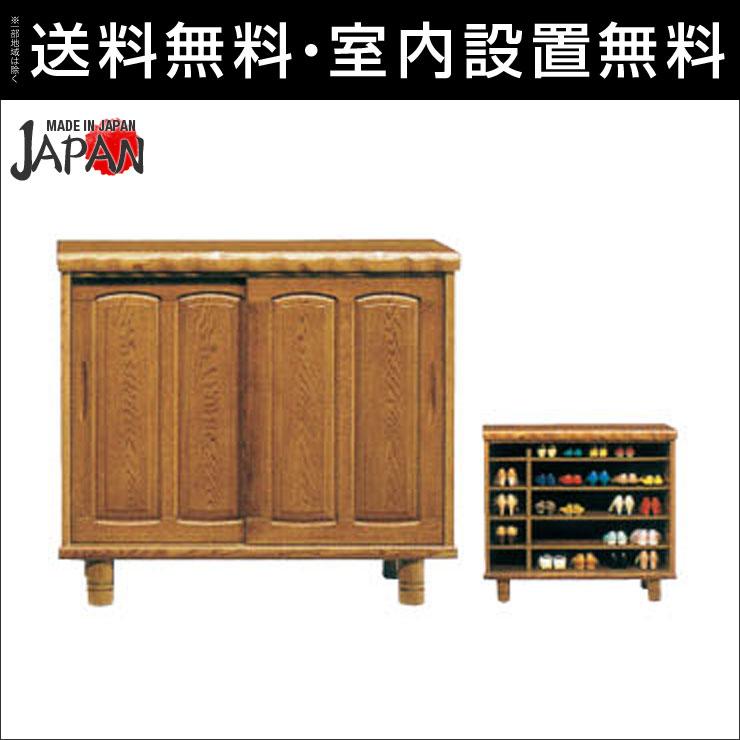 【送料無料/設置無料】 幅サイズのバリエーションが豊富な木製下駄箱 信濃 幅120cm