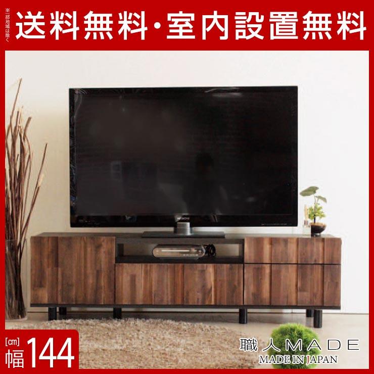 【送料無料/設置無料】 日本製 エイリアス TVボード