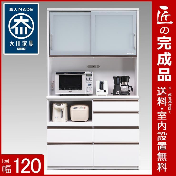 【送料無料/設置無料】 完成品 日本製 食器棚 ロデオ ホワイト 幅120 ハイタイプ