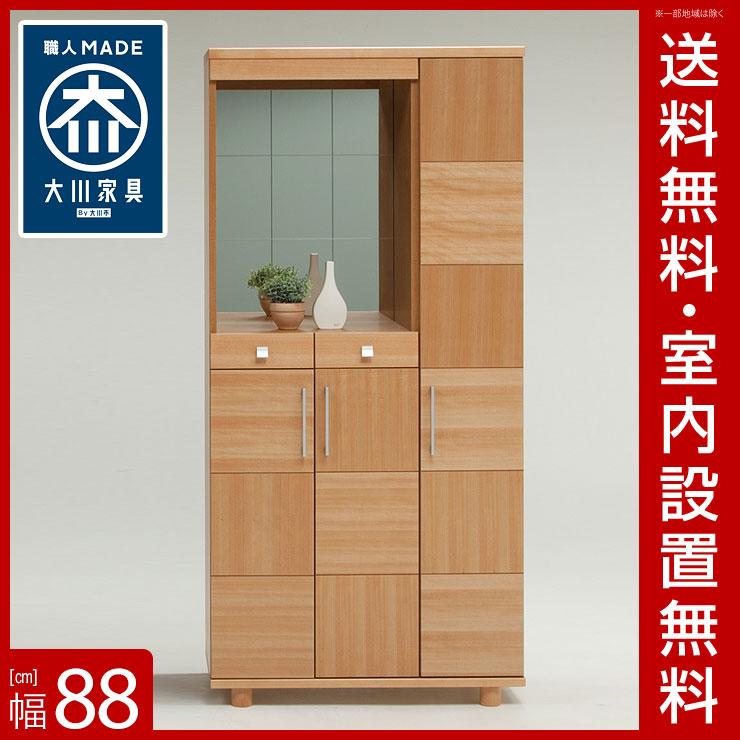 【送料無料/設置無料】 日本製 マキシー 下駄箱 シューズボックス ナチュラル 幅88cm