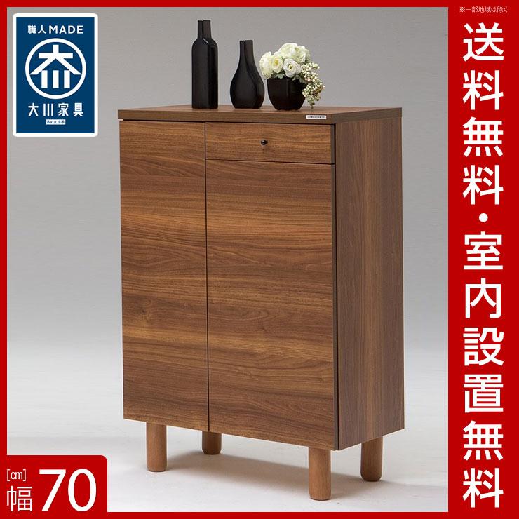 【送料無料/設置無料】 日本製 千乃 下駄箱 シューズボックス ロータイプ ブラウン 幅70cm