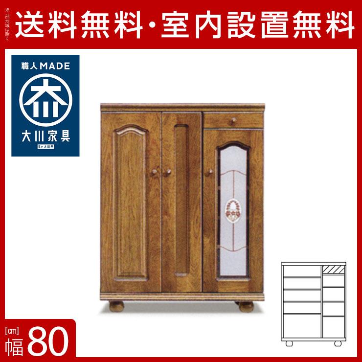 【送料無料/設置無料】 日本製 バルボッサ 下駄箱 シューズボックス ロータイプ 幅80cm