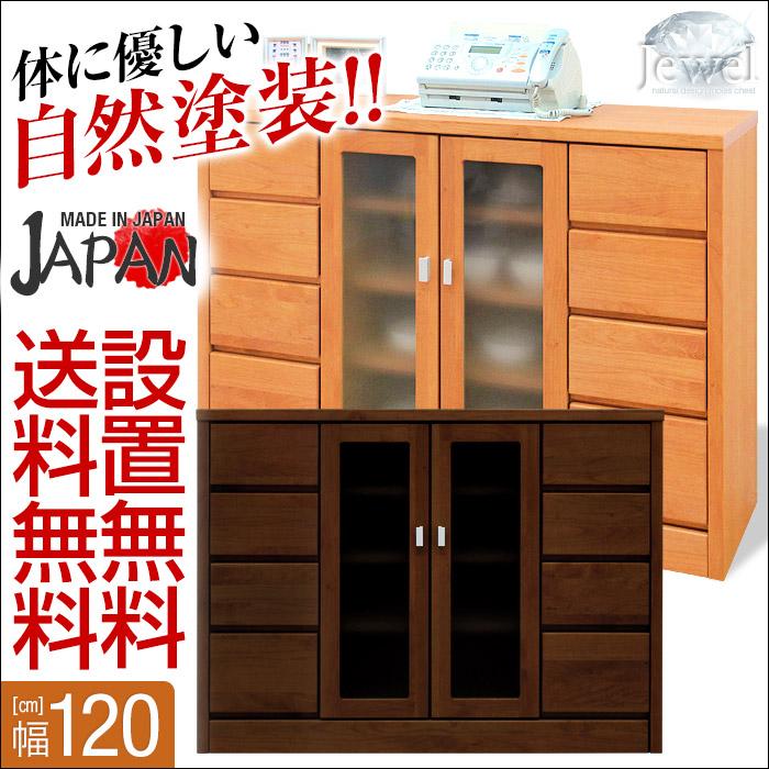 【送料無料/設置無料】 完成品 日本製 ジュエル 幅120cm サイドボード ナチュラル サイドボード 北欧 電話台 FAX台 リビングボード キャビネット ファックス台 国産