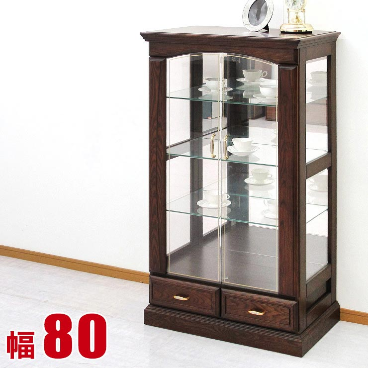 コレクションケース LED ダウンライトが美しく魅せる ガラスと鏡のアンティーク調 コレクションラック ブルボン 幅80cm ミドルタイプ 完成品 日本製 送料無料